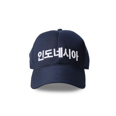 BASEBALL MOTIF Topi Baseball Twill Bordir Indonesian Unisex Cap Korea Biru Dongker<br> 1 to3_basic_twill_korea_indonesia_bd1
